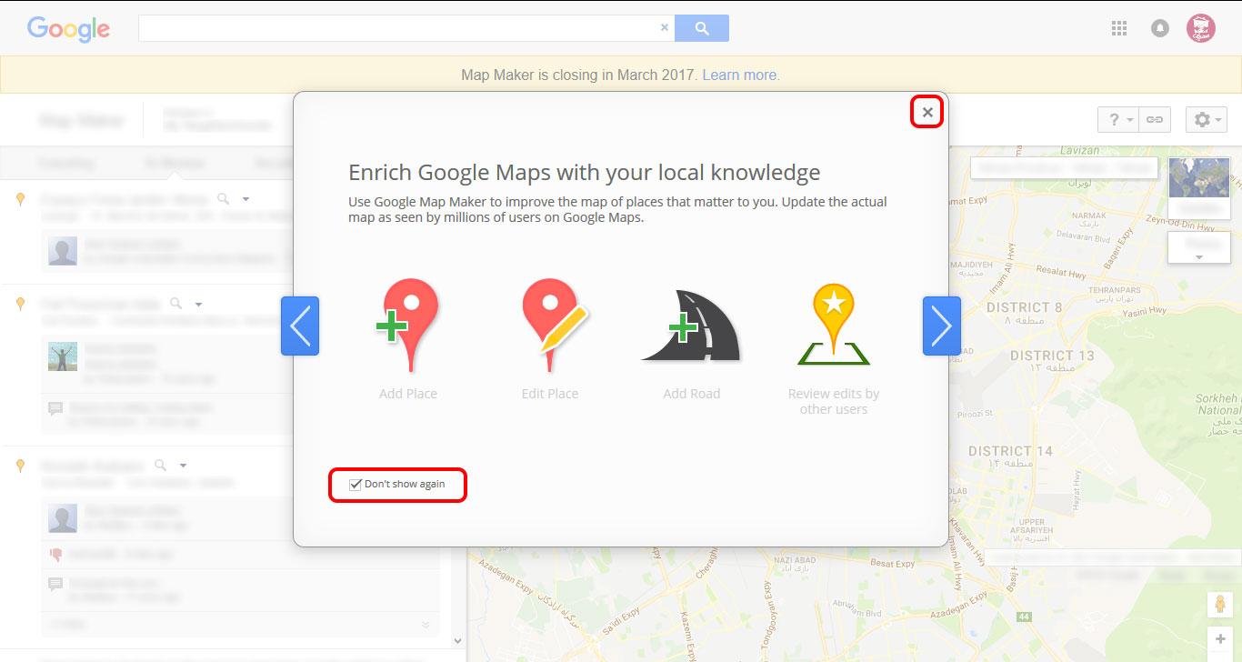 راهنمای الکترونیکی جانمایی مهد های کودک در گوگل مپ