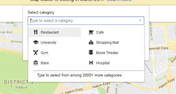 ثبت مهد کودک در گوگل مپ