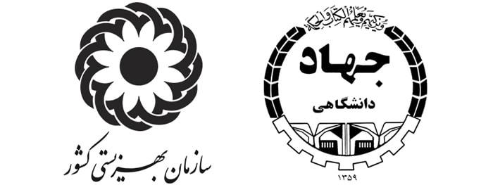 جهاد دانشگاهی و بهزیستی